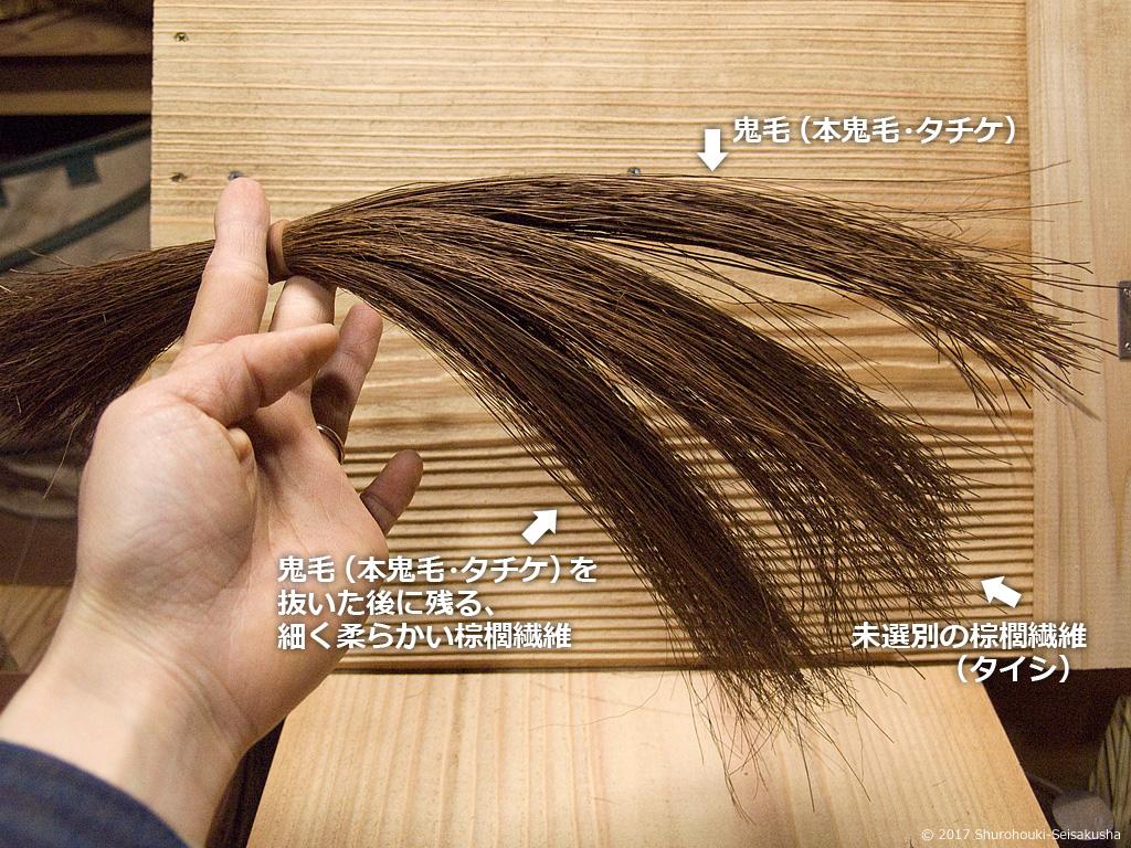 同量の棕櫚繊維の比較2