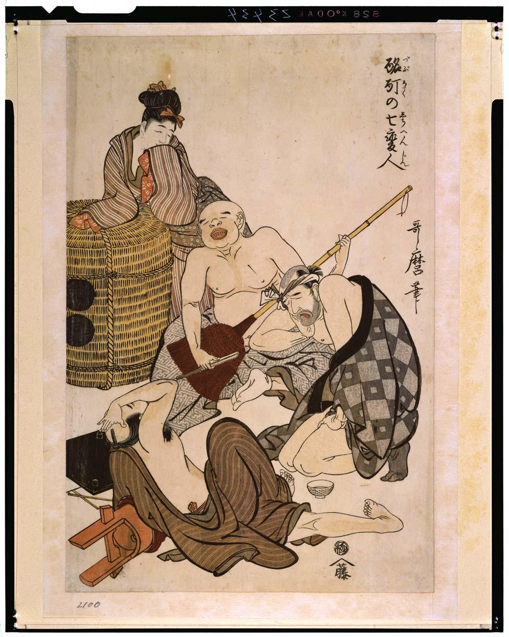昔の棕櫚箒(江戸時代)1-「酩酊の七変人」/1801-1803年/喜多川歌麿