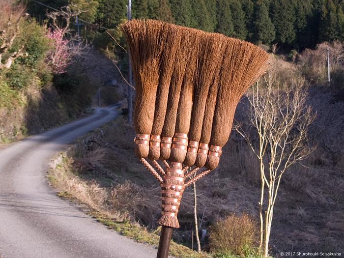 皮箒の自然乾燥