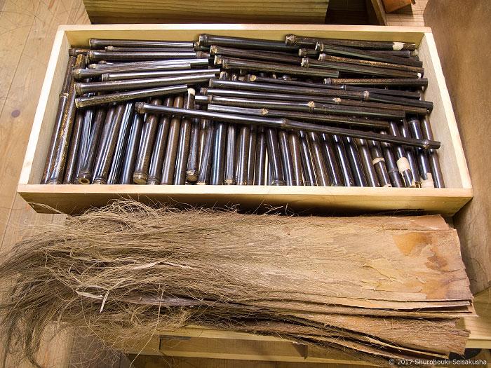 柄竹の下準備