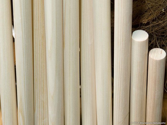棕櫚箒-ヒノキ柄の下準備と皮荒神箒3玉/黒竹柄付を作る2