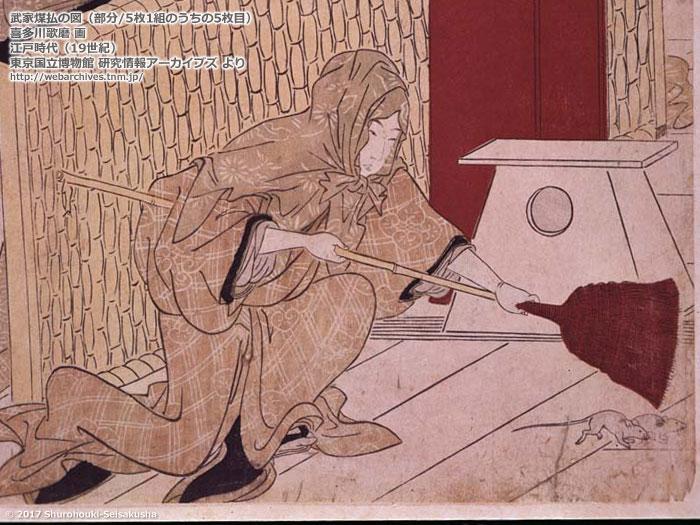 昔の棕櫚箒(江戸時代)9-「武家煤払の図」/19世紀/喜多川歌麿 画