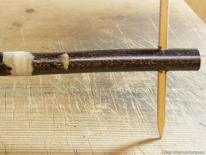 製作風景-【棕櫚箒】柄竹の準備-長柄箒用