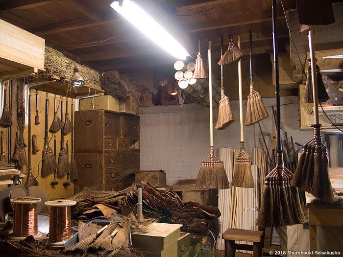 棕櫚箒製作舎工房
