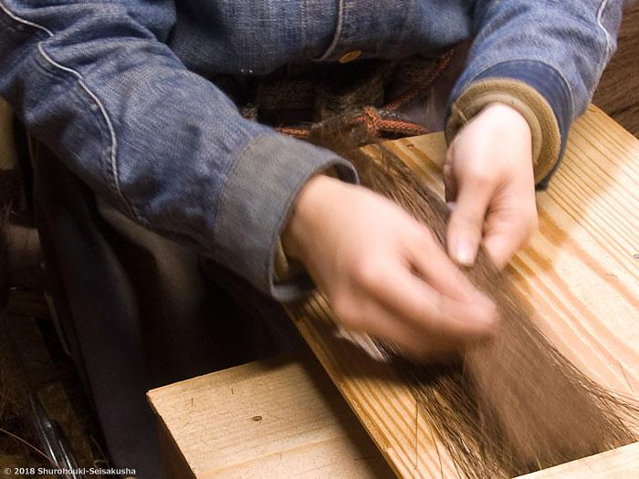 棕櫚箒-本鬼毛の選別と玉作り