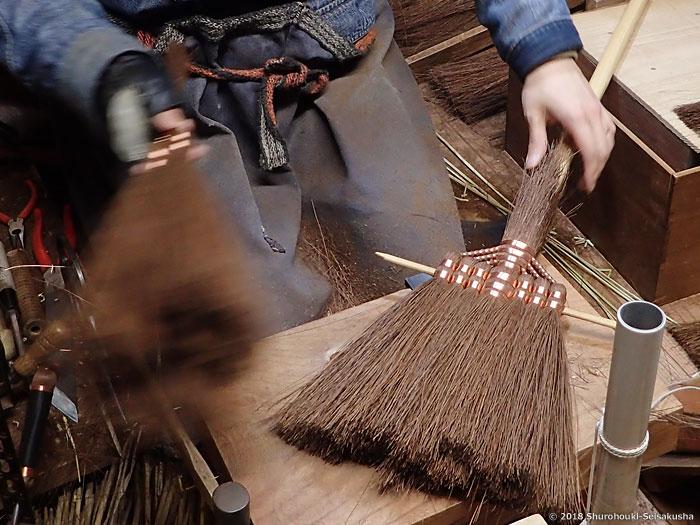 棕櫚箒-本鬼毛11玉長柄箒を合わせる
