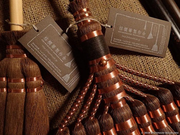 棕櫚箒製作舎-タグ・下げ札