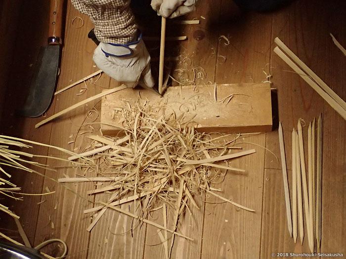 棕櫚箒-コウガイ削りと本鬼毛の選別