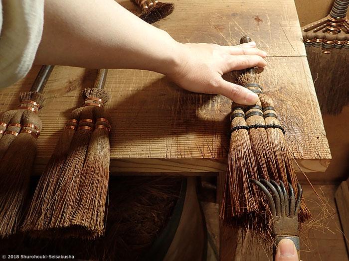 棕櫚箒-皮荒神箒3玉の仕上げ工程