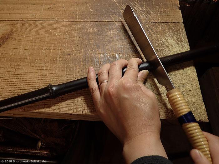 製作風景-【棕櫚箒】柄竹の準備