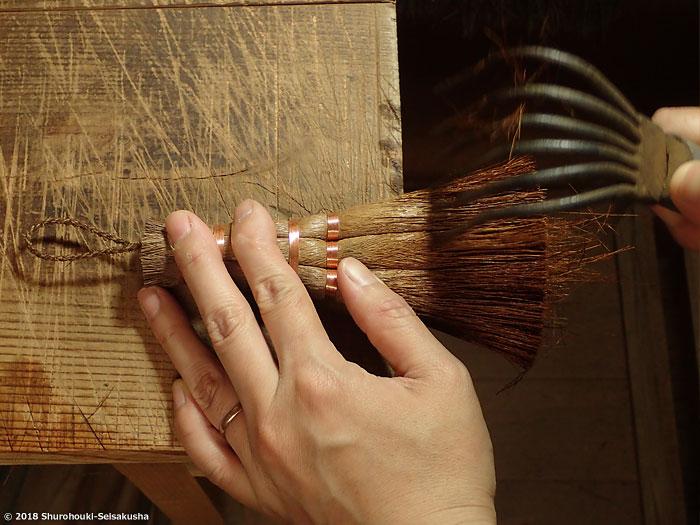 棕櫚箒-皮荒神箒3玉共柄を作る