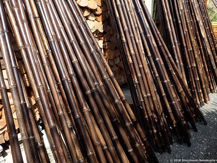 棕櫚箒-黒竹の手入れ