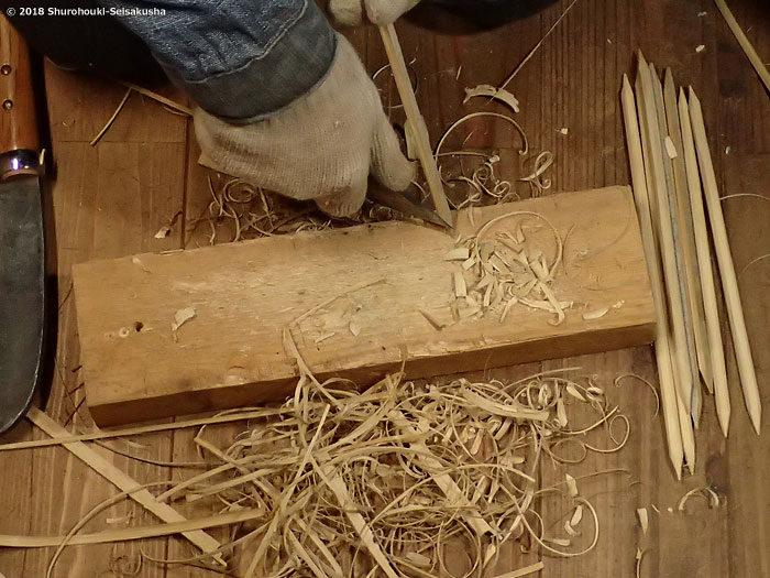 製作風景-【準備】コウガイ削り