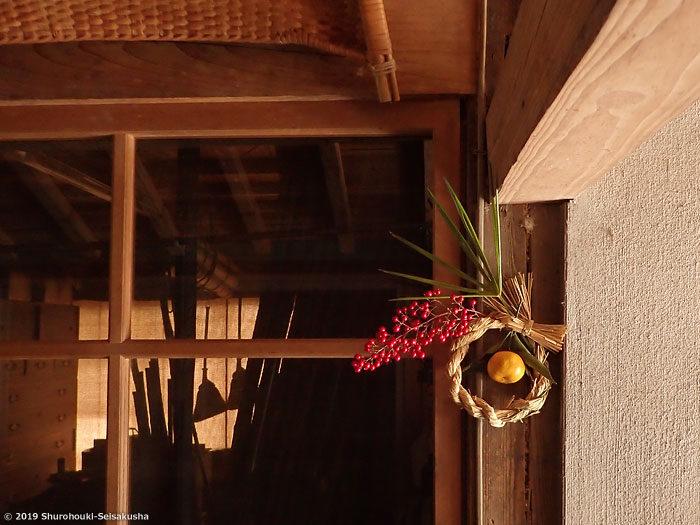 工房-棕櫚箒製作舎
