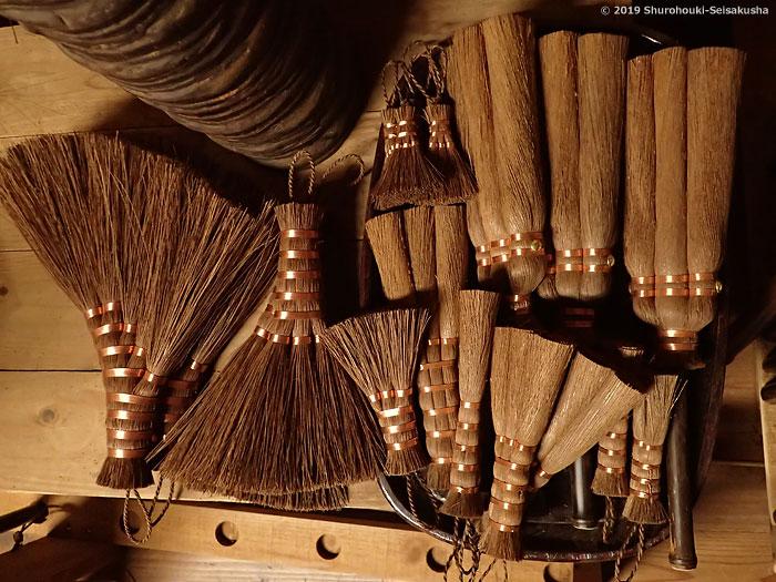 棕櫚箒-荒神箒・小箒類の製作と原料選別
