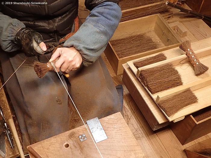 棕櫚箒-棒束子[キリワラ]の製作