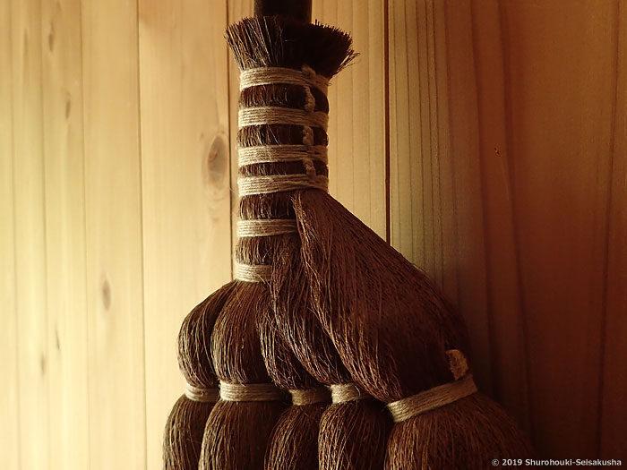 仕様変更(追加):棕櫚皮5玉手箒・上/リネン色麻糸巻