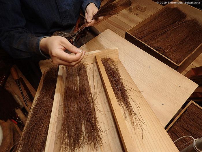 棕櫚箒-鬼毛箒の原料の毛ごしらえと本鬼毛の選別