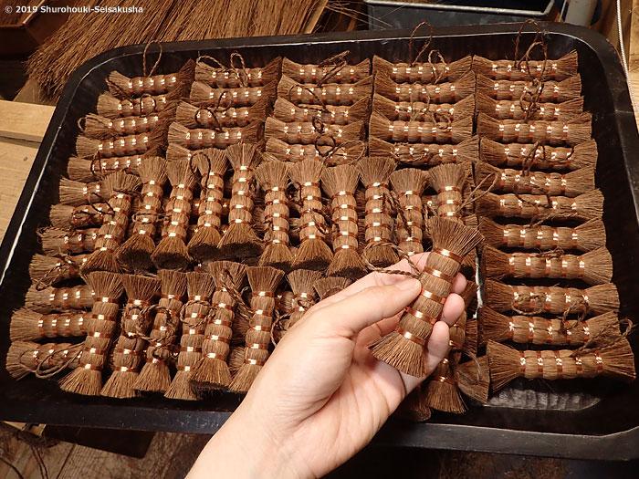 棕櫚箒-洗濯用のやわらかい棒束子[キリワラ]足袋洗い