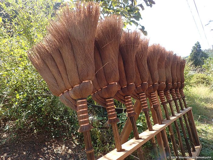 町内小中学校用の【棕櫚箒】皮5玉手箒・上