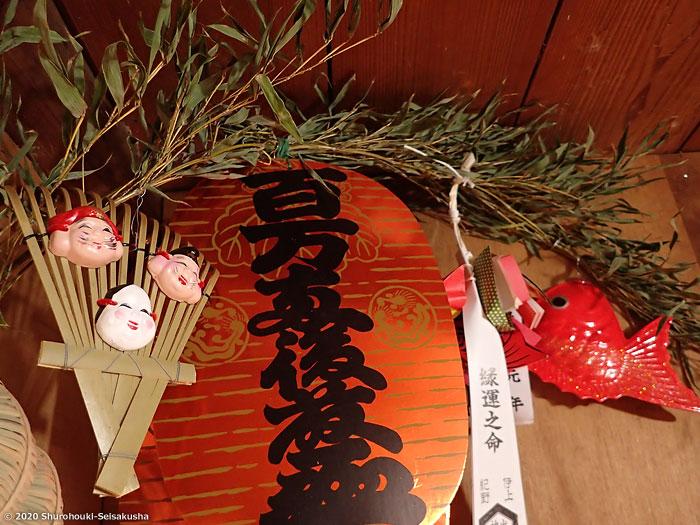 製作風景- 棕櫚箒製作舎工房の福笹