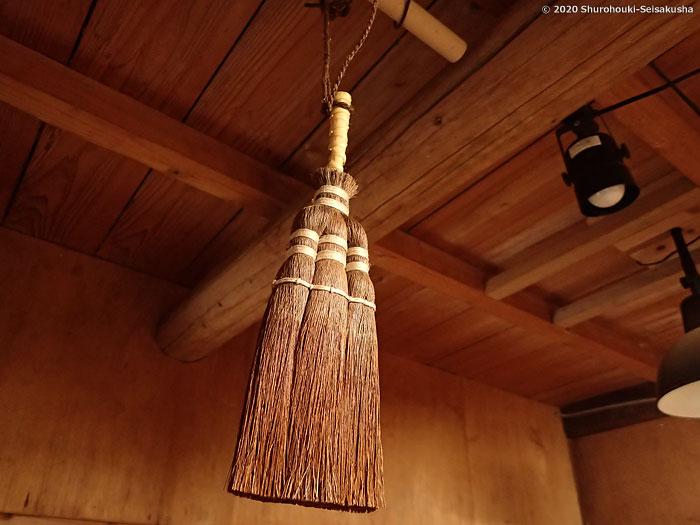 製作風景-【棕櫚箒】皮荒神箒3玉布袋竹柄