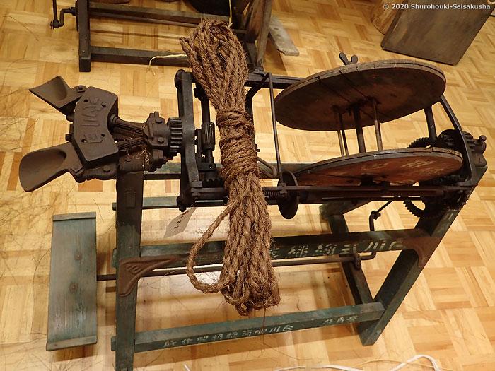 足踏み式製縄機-海南市歴史民俗資料館所蔵