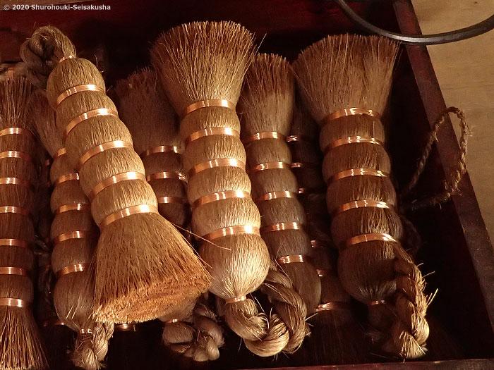 棕櫚箒-茶釜洗い/ツリガネ型の製作