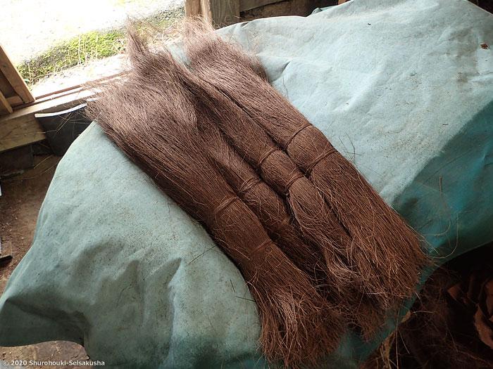 製作風景-【準備】棕櫚鬼毛の毛ごしらえ