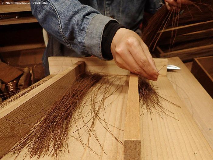 棕櫚箒-棕櫚鬼毛の毛ごしらえと選別2