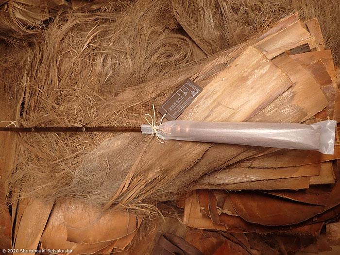 【棕櫚箒製作舎】紙包装の一例