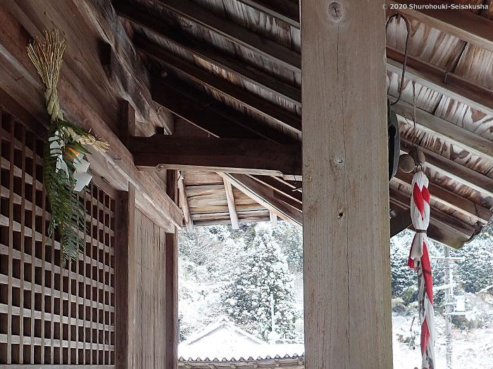 棕櫚箒製作舎-近所のお堂