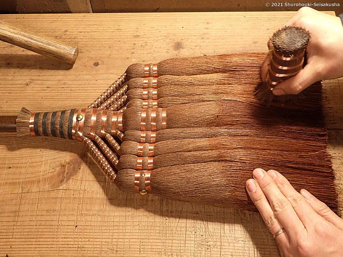 棕櫚箒-棕櫚皮長柄箒を合わせる